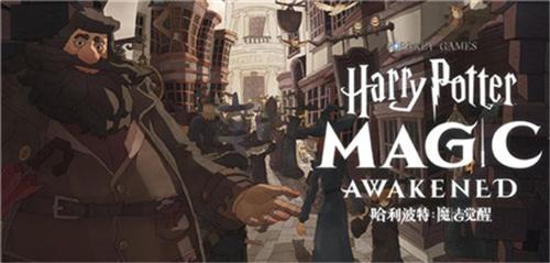 哈利波特魔法觉醒五星地精紫林打法