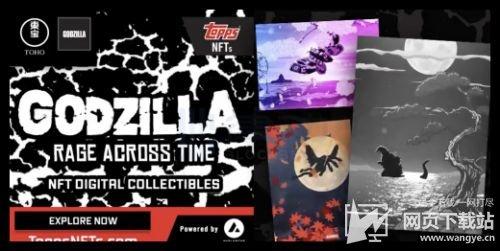 【利好】topps NFT将于10月14日推出哥斯拉系列NFT收藏品
