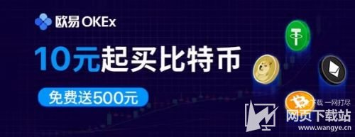 OKEx区块链游戏